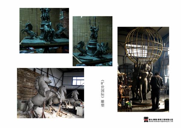 《旷世国际》铸铜雕塑 【善大城市雕塑作品】