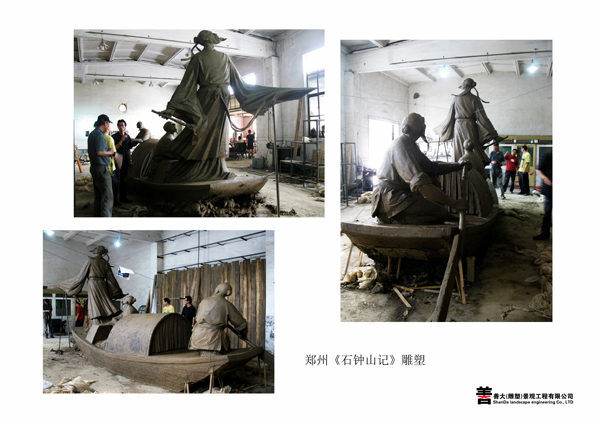 郑州《石钟山记》铸铜雕塑 天津善大雕塑工程展示