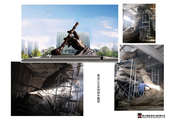 黑龙江北安《手》铸铜雕塑 【天津善大雕塑公司工程展示】