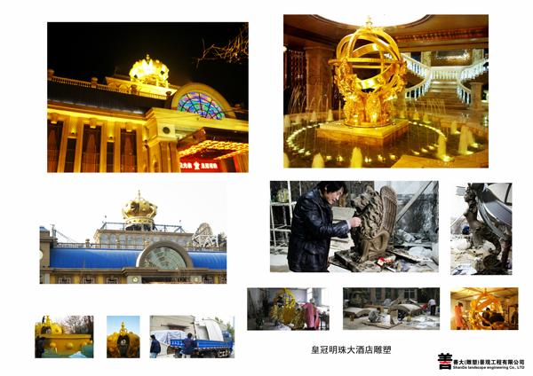 城市雕塑|天津雕塑|善大雕塑|雕塑作品|雕塑制作