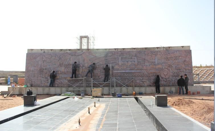 内蒙古鄂尔多斯大型浮雕【天津善大雕塑公司工程展示】
