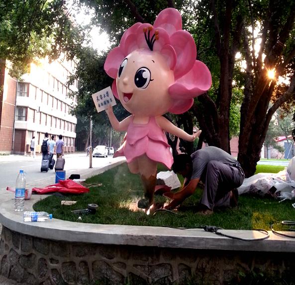 天津大学海棠花玻璃钢卡通雕塑 天津善大雕塑