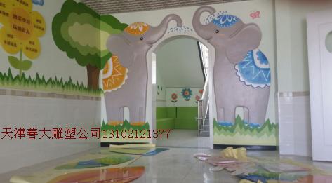 十一幼儿园大象雕塑